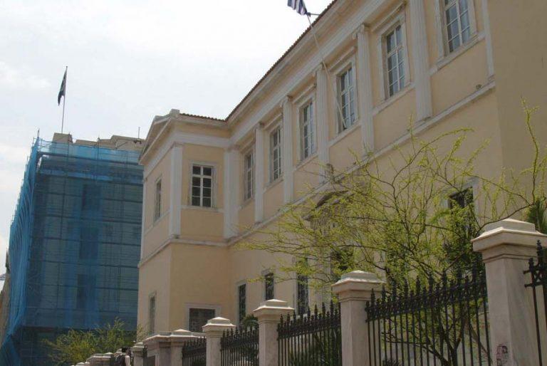 Παρέμβαση εισαγγελέα για τις 285 καταγγελίες σεξουαλικών, και άλλων ειδών κακοποιήσεων στα Αρσάκεια Σχολεία