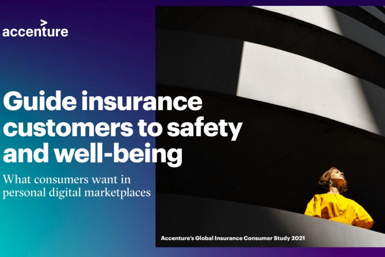 Accenture: Πρόθυμοι οι καταναλωτές να μοιραστούν δεδομένα με στόχο χαμηλότερα ασφάλιστρα