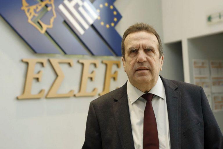 ΕΣΕΕ: Διήμερο διαδικτυακό συνέδριο για είκοσι χρόνια της ετήσιας έκθεσης Ελληνικού Εμπορίου