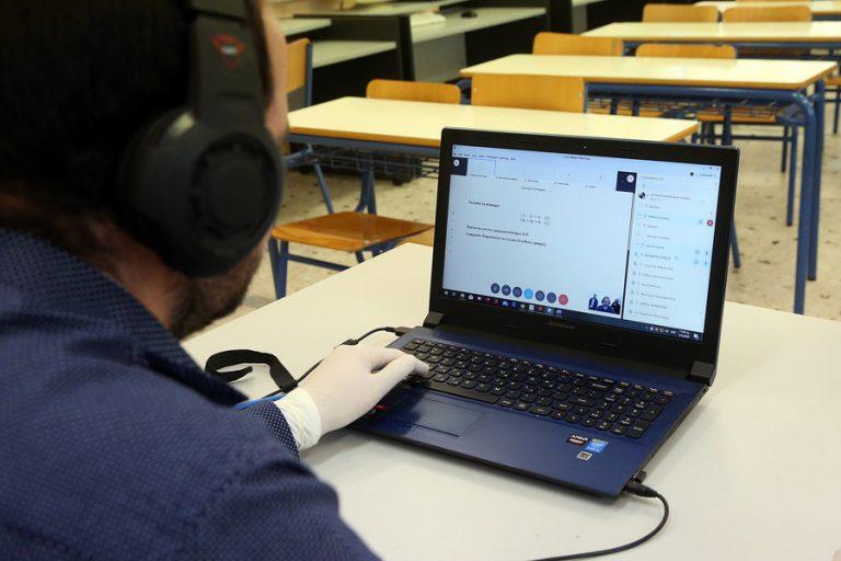 Επιστροφή της τηλε-εκπαίδευσης στα σχολεία – Πώς θα εφαρμοστεί