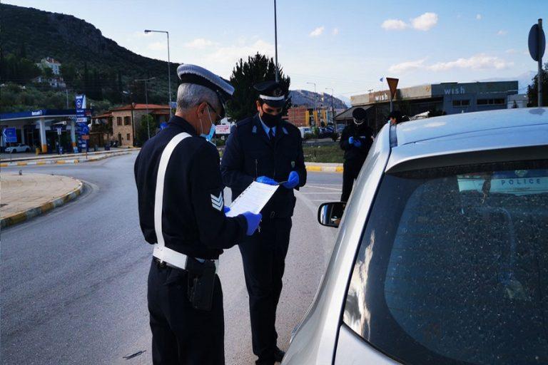 Νέα πρόστιμα 372.800 ευρώ σε 71.570 ελέγχους- 1.500 περιπτώσεις παραβίασης των μέτρων