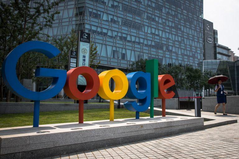 Παρά την συνεχιζόμενη εργασία από το σπίτι η Google δίνει 2,1 δισ. για νέα γραφεία