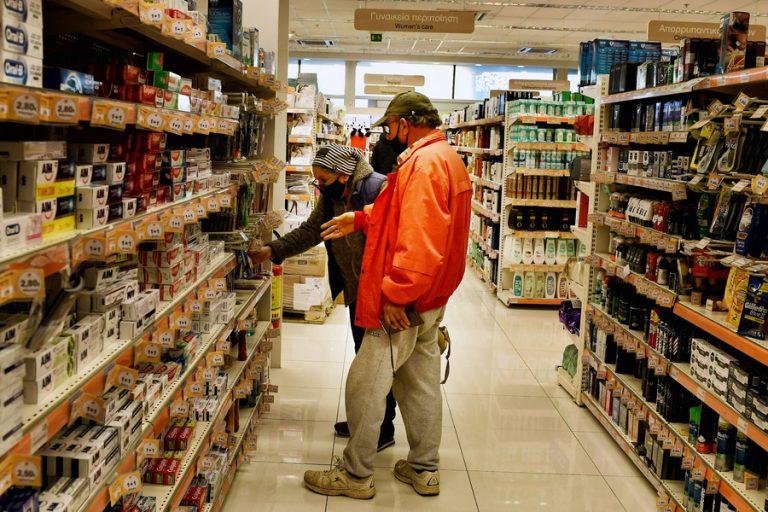 Αλλάζει από σήμερα το ωράριο λειτουργίας σε σουπερμάρκετ και φούρνους- Τι ισχύει