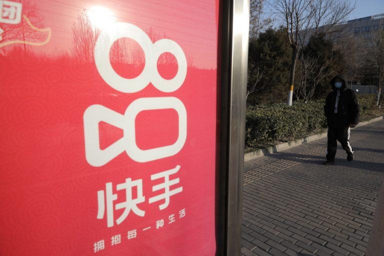 Η κινεζική εφαρμογή βίντεο μικρού μήκους Kuaishou σημείωσε σχεδόν 200% άνοδο στο ντεμπούτο της στο Χονγκ Κονγκ
