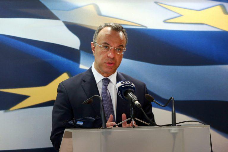 Χρ. Σταϊκούρας: Τα δύο σενάρια για την ελληνική οικονομία