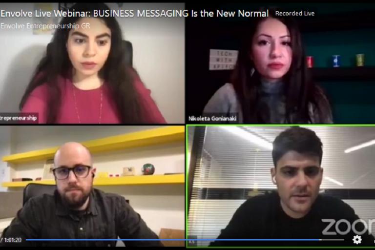 Envolve Live Webinar: Η Apifon και το απαραίτητο εργαλείο του business messaging για τις επιχειρήσεις
