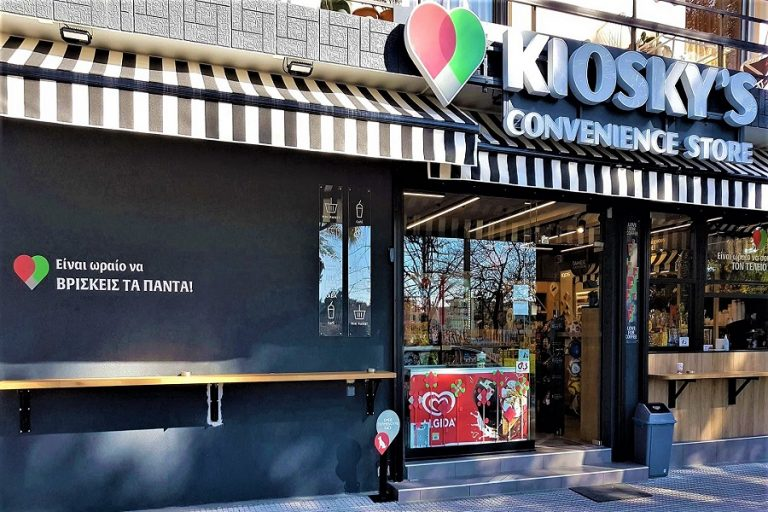 Kiosky's Convenience Stores: Πώς μπορείς να γίνεις μέρος μιας επιτυχημένης επιχειρηματικής ιστορίας