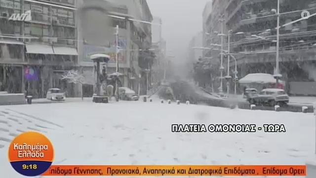 Στα «λευκά» ντύθηκαν Κολωνάκι – Ομόνοια (βίντεο)