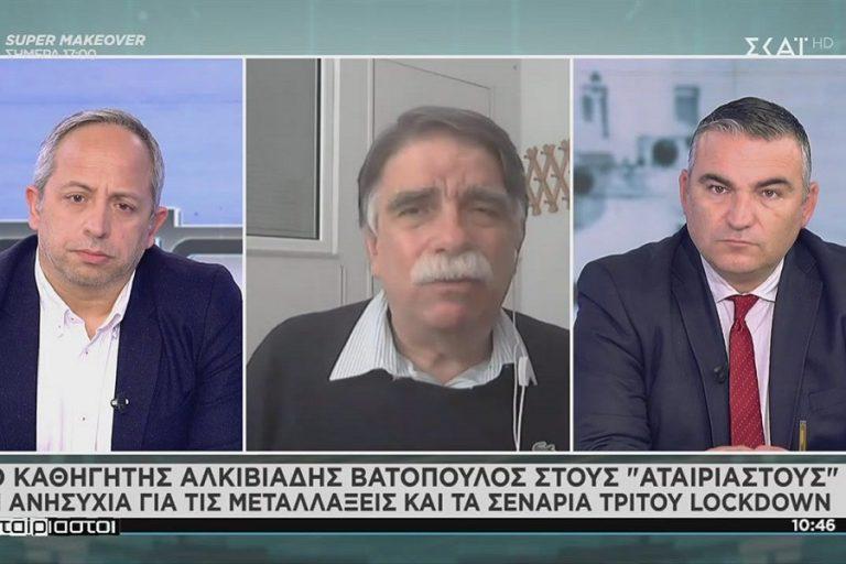 Βατόπουλος: Είναι στο τραπέζι της επιτροπής το καθολικό lockdown