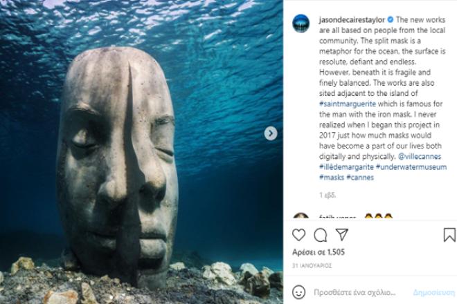 Το Υποβρύχιο Μουσείο Καννών άνοιξε τις «πόρτες» του και δέχεται επισκέπτες