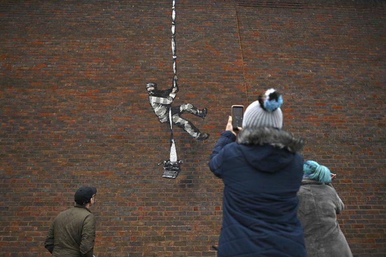 Η φυλακή του Όσκαρ Ουάιλντ μετατρέπεται σε… καμβά για τον Banksy