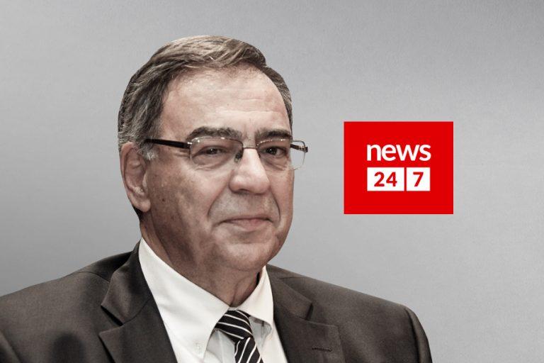 Ο Νίκος Χριστοδουλάκης στο NEWS 24/7