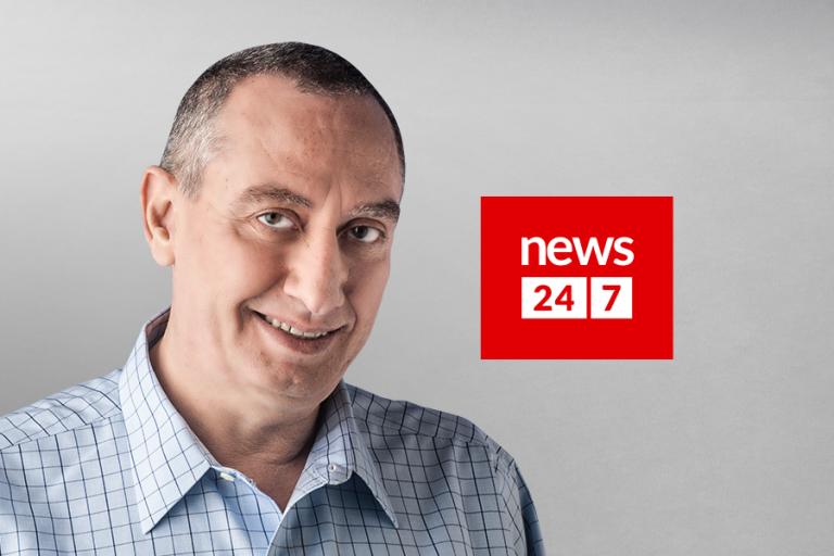 Ο Γιάννης Μιχελάκης στην ομάδα του NEWS 24/7