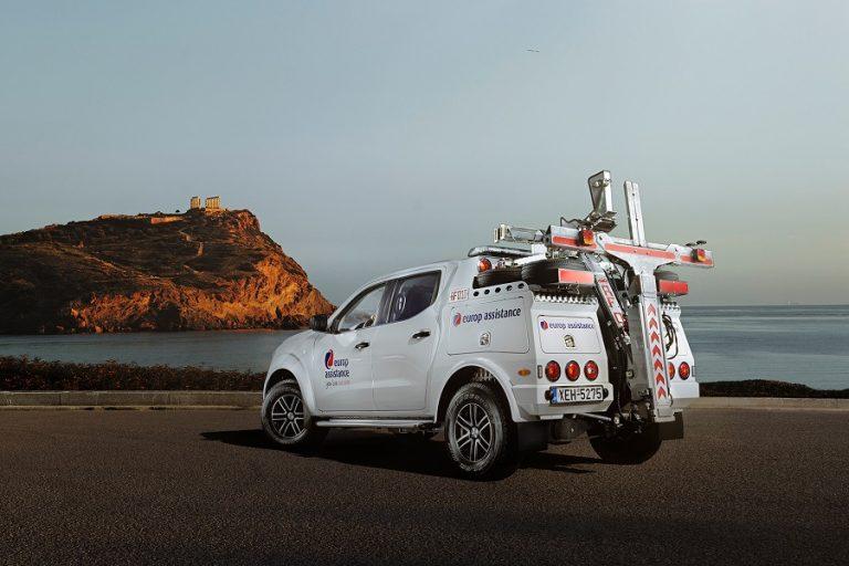 Η Europ Assistance πρωτοπορεί στον Κλάδο του Αυτοκινήτου και επενδύει συστηματικά στην τεχνολογία