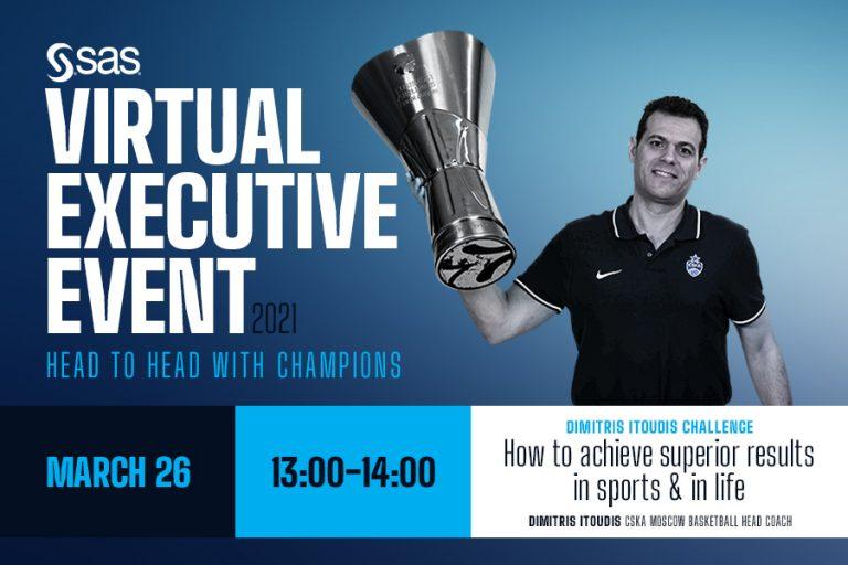 Κάντε Challenge Πρωταθλητισμού με τον κορυφαίο Έλληνα προπονητή Δημήτρη Ιτούδη!