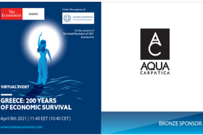 Η AQUA Carpatica στηρίζει το διαδικτυακό συνέδριο του ECONOMIST