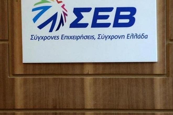 Μνημόνιο συνεργασίας Ελληνικής Αναπτυξιακής Τράπεζας-HDB με ΣΕΒ