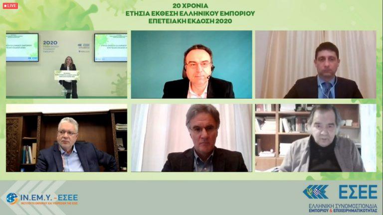 Ετήσια Έκθεση Ελληνικού Εμπορίου 2020 – Το «αποτύπωμα» της πανδημίας και οι προοπτικές