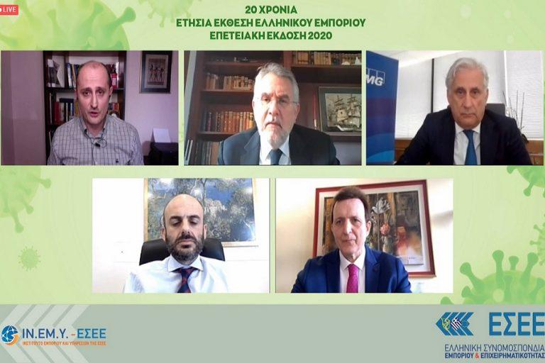 Ετήσια Έκθεση Ελληνικού Εμπορίου 2020- Οι προτάσεις για την «επόμενη μέρα» της πανδημίας