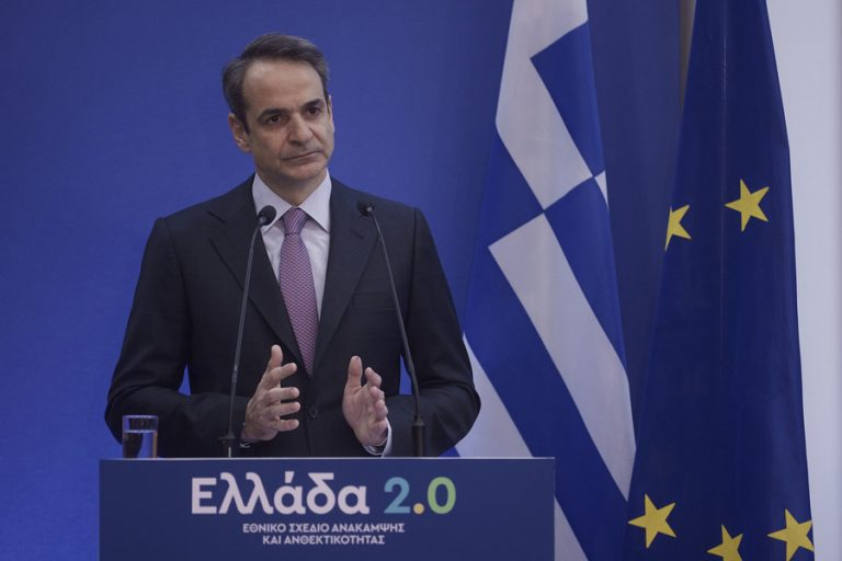 FT: To Ελλάδα 2.0 είναι ένα από τα καλύτερα αναπτυξιακά σχέδια που έχουμε δει μέχρι τώρα