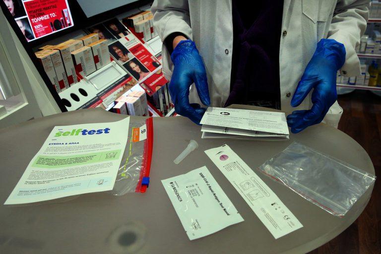 Διαθέσιμες στα φαρμακεία 700.000 συσκευασίες self test