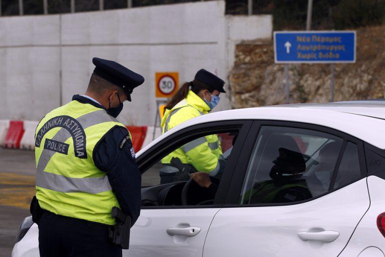 Ουρές σε διόδια και αεροδρόμια- Πάνω από 300 οδηγοί έχουν κάνει αναστροφή