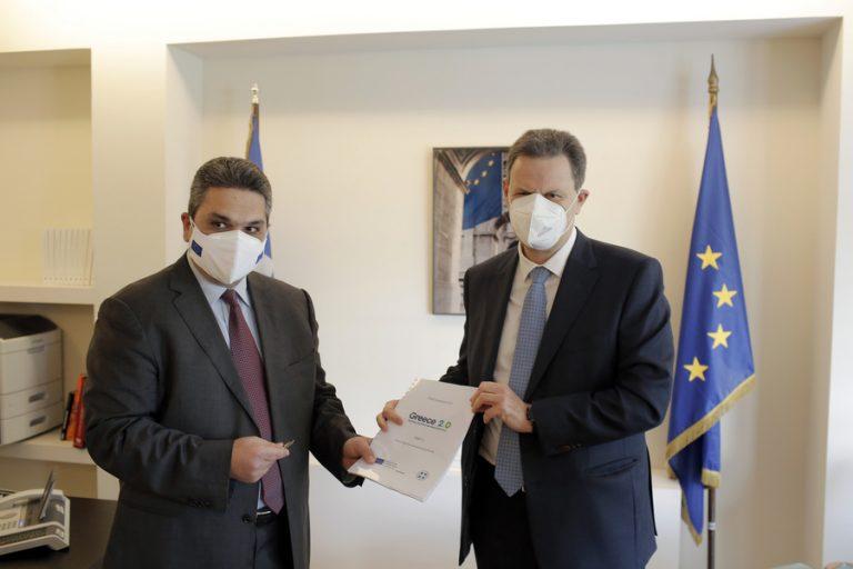 Στα χέρια της Κομισιόν το ελληνικό σχέδιο για το Ταμείο Ανάκαμψης