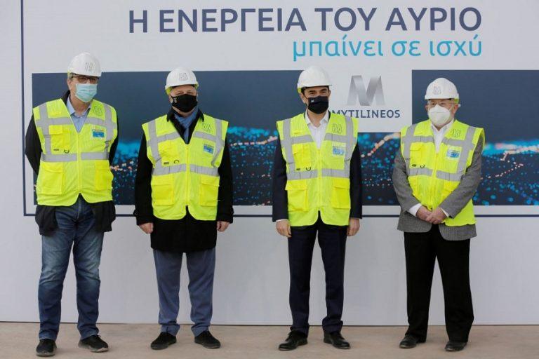 H Μυτιληναίος Α.Ε. εισάγει την Ελλάδα στην νέα εποχή παραγωγής ηλεκτρικής ενέργειας