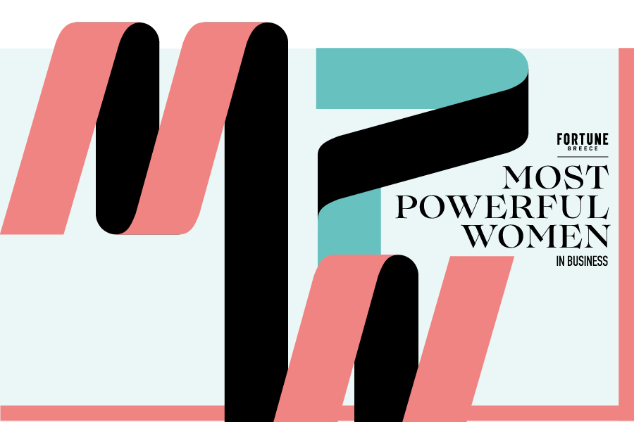 Most Powerful Women 2021: Οι πιο Ισχυρές Γυναίκες στις Επιχειρήσεις