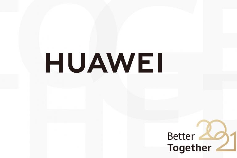 Τα επόμενα βήματα της Huawei για το 2021 και τα πλάνα της για την ελληνική αγορά