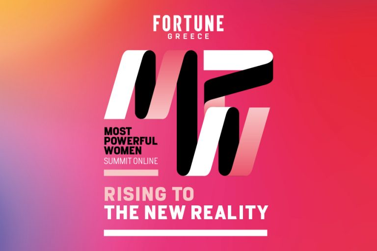 Rising to the New Reality: Δείτε όλο το Most Powerful Women Summit 2021