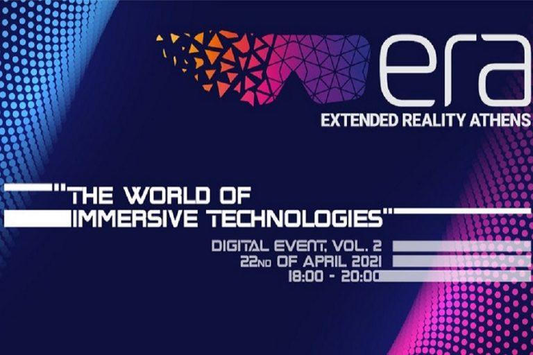 Η ομάδα του Extended Reality Athens επιστρέφει με τη δεύτερη διαδικτυακή της συνάντηση στις 22/4