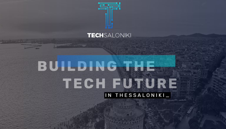 TechSaloniki: Καινοτομία και εξέλιξη στον δρόμο για κάτι μεγάλο