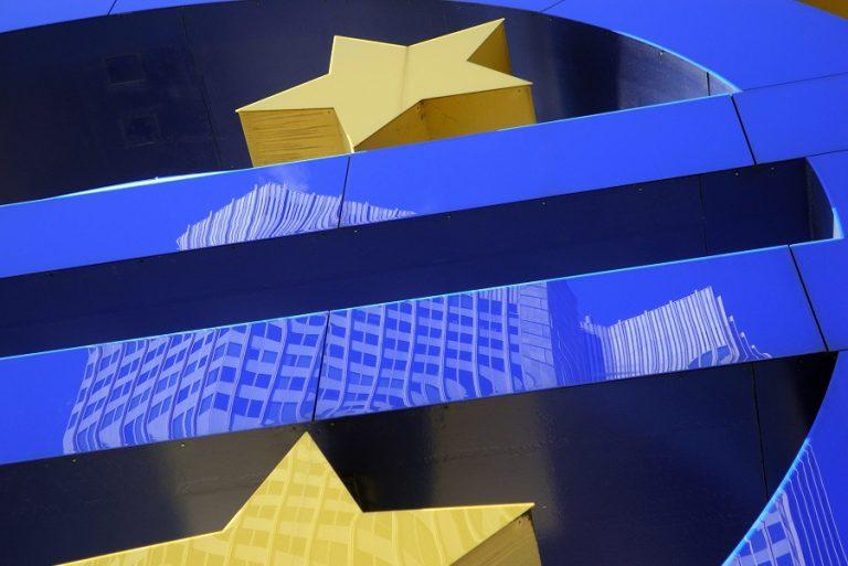 Πρόστιμα 371 εκατ. ευρώ σε τράπεζες από τις Βρυξέλλες για καρτέλ ομολόγων