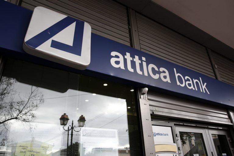 Attica Bank: Ολοκληρώθηκε η τιτλοποίηση της συναλλαγής «Omega»- Τι ακολουθεί