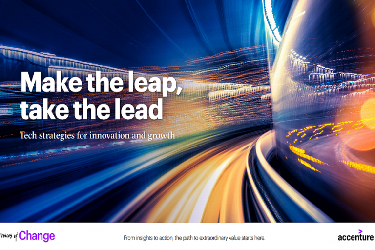 Accenture: Οι εταιρείες που ενίσχυσαν την καινοτομία στην πανδημία αυξάνουν τα έσοδά τους πέντε φορές γρηγορότερα
