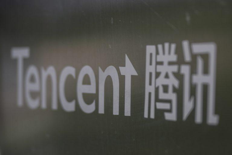 Τι γίνεται με τις επιδόσεις της Tencent που συνεχίζει να επωφελείται από την έκρηξη των βιντεοπαιχνιδιών