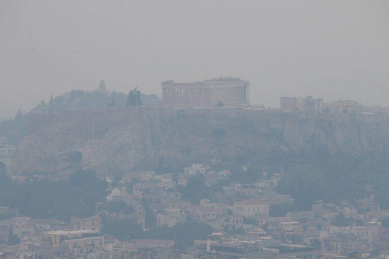 Συστάσεις του υπουργείου Υγείας για την προστασία από το νέφος της πυρκαγιάς