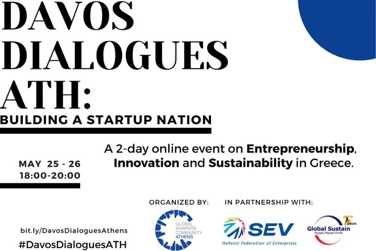 Στις 25-26 Μαΐου το Davos Lab Dialogues Athens: «Building a StartUp Nation»