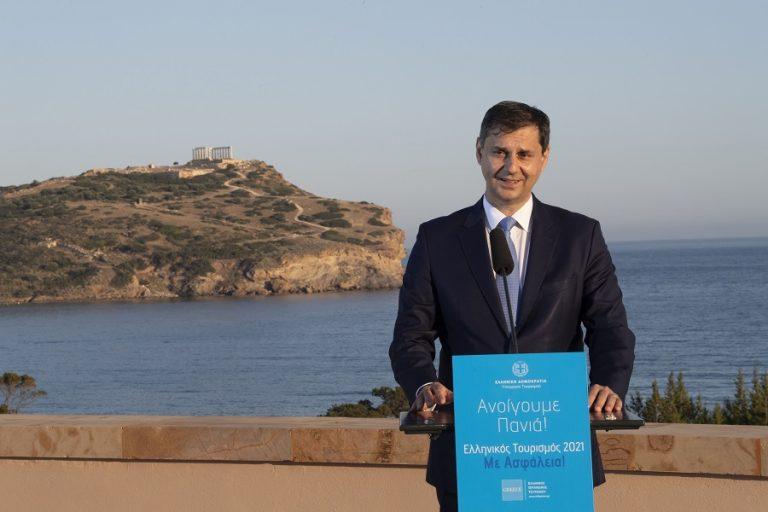 «Ανοίγει Πανιά» ο ελληνικός τουρισμός