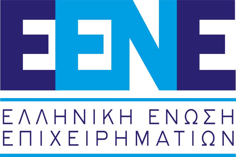 ΕΕΝΕ: Στη σωστή κατεύθυνση οι τελευταίες φορολογικές και ασφαλιστικές πρωτοβουλίες της κυβέρνησης
