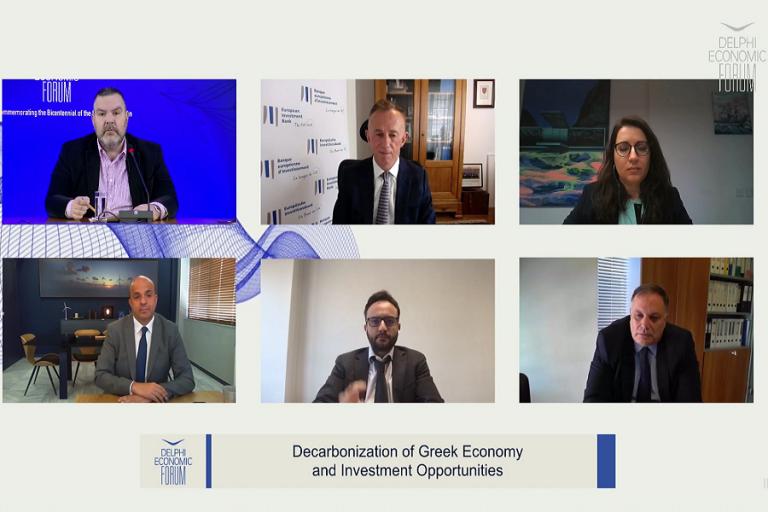 Κλιματική αλλαγή και συστήματα παραγωγής ενέργειας- Επενδυτικές ευκαιρίες στην Ελληνική Οικονομία