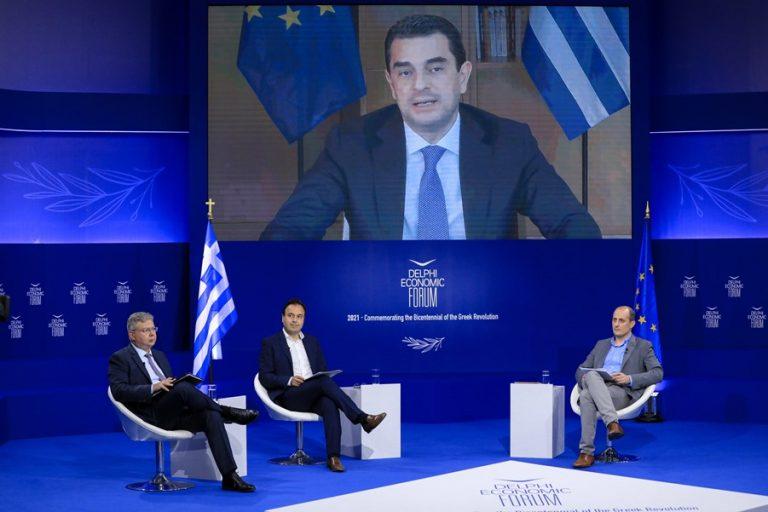 Delphi Economic Forum: Η Ελλάδα πρωτοστατεί στον ενεργειακό μετασχηματισμό