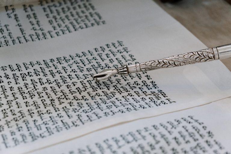 Η Babyn Yar Synagogue ανοίγει σαν βιβλίο με κινούμενα μέρη (Φωτογραφίες)