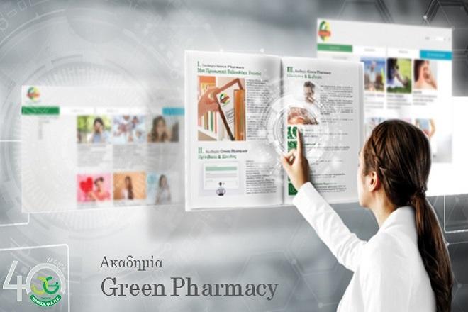 Ο όμιλος ΠΡΟΣΥΦΑΠΕ στηρίζει τη δια βίου εκπαίδευση του φαρμακοποιού