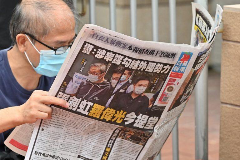 Apple Daily: Τελευταίο φύλλο για την μεγαλύτερη φιλοδημοκρατική εφημερίδα του Χονγκ Κονγκ