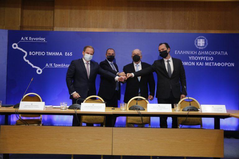 Υπεγράφη η σύμβαση για την κατασκευή του Βόρειου Τμήματος του αυτοκινητοδρόμου Ε65