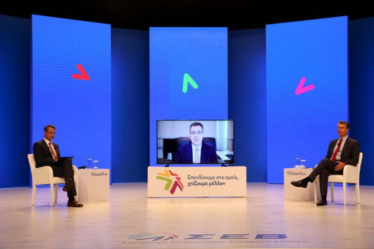 Live: H συζήτηση του Κυριάκου Μητσοτάκη με τον Αλμπέρτ Μπουρλά και τον Δημήτρη Παπαλεξόπουλο σε εκδήλωση του ΣΕΒ