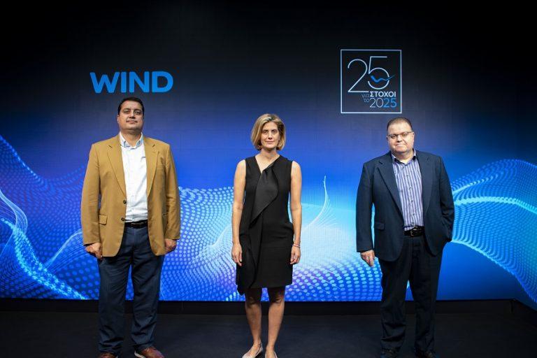 WIND: Η βιώσιμη επιχειρηματικότητα είναι μονόδρομος για τη χώρα και την κοινωνία