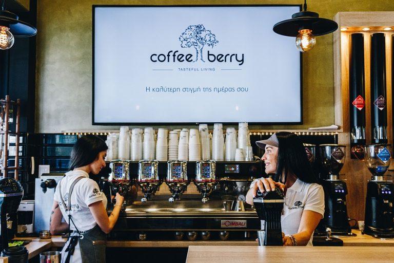 Coffee Berry: Πώς να αποκτήσεις το δικό σου απόλυτο street café concept